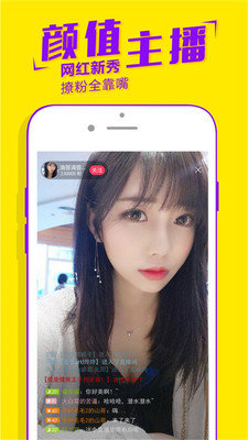 即刻交友app(3)