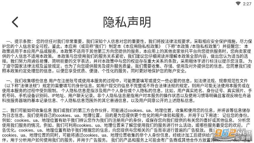 小学语文同步学(2)