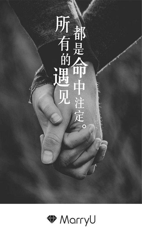 相亲交友(4)