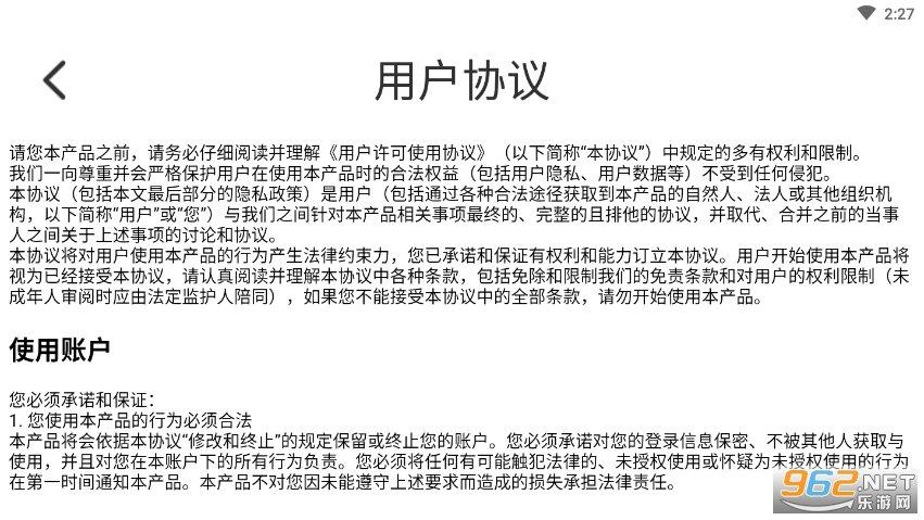 小学语文同步学(3)
