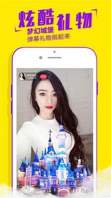 即刻交友app(2)