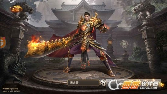 邹平老传奇(2)