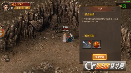 邹平老传奇(3)