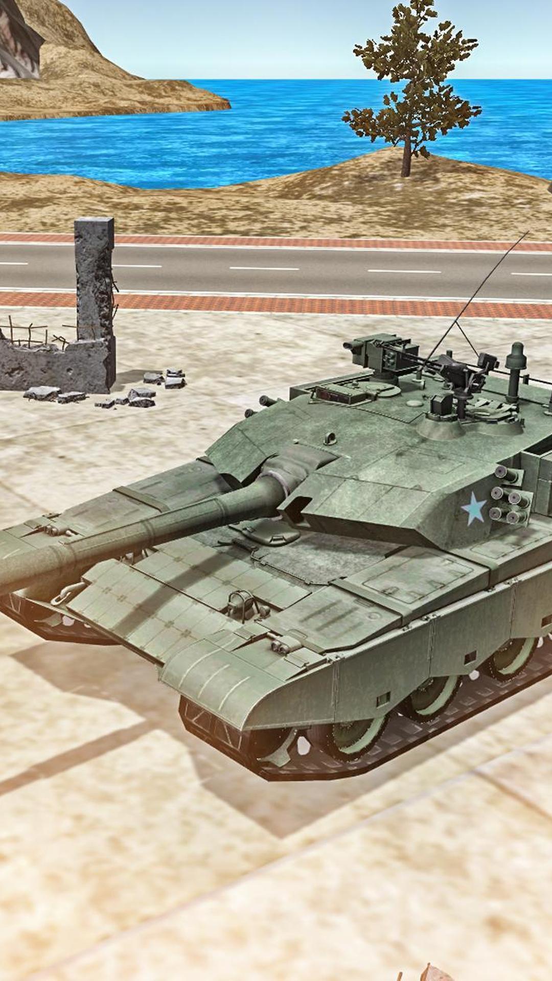 坦克城市大战(2)