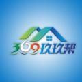 369玖玖帮app