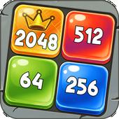 2048合并拼图