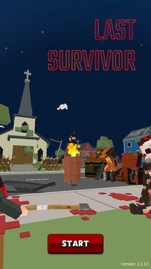 最后的生存者 图1