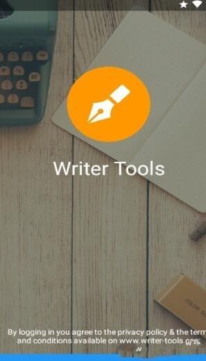 写作工具(2)