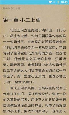 余华免费小说