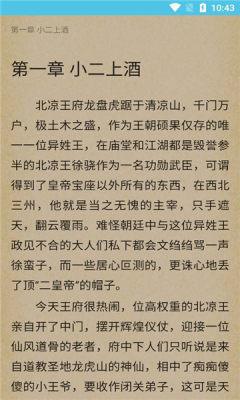 余华免费小说(2)