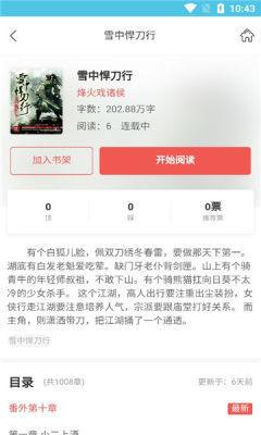 余华免费小说(1)