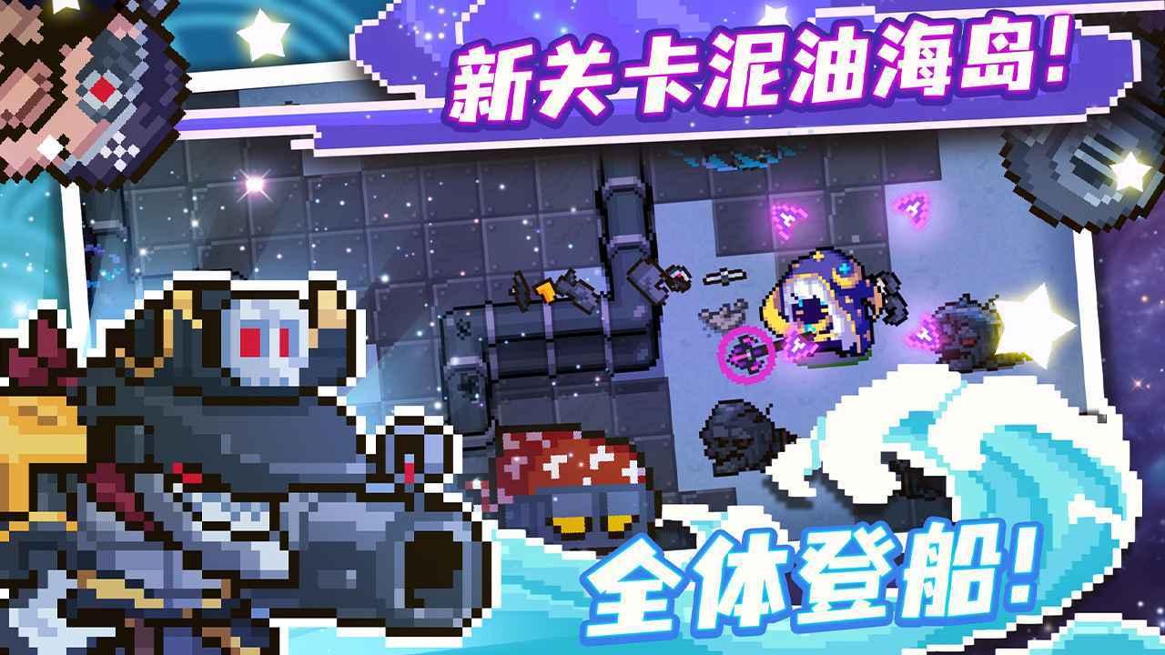 元气骑士官网版(3)