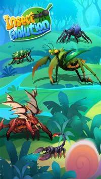昆虫进化吞噬(1)