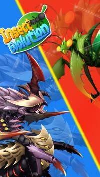 昆虫进化吞噬(3)