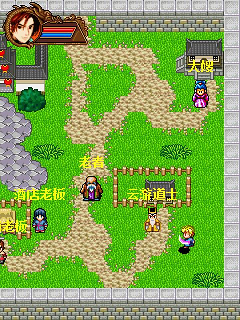 大唐之双龙传奇 图3