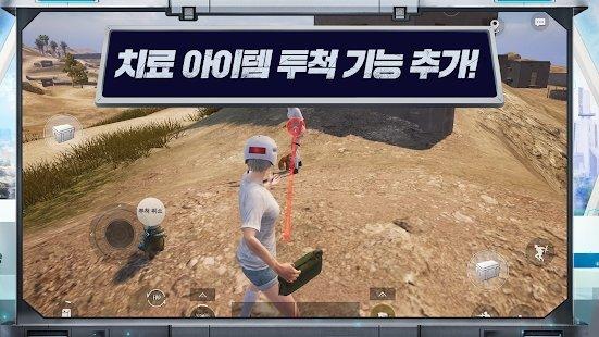 和平精英日韩服 图5