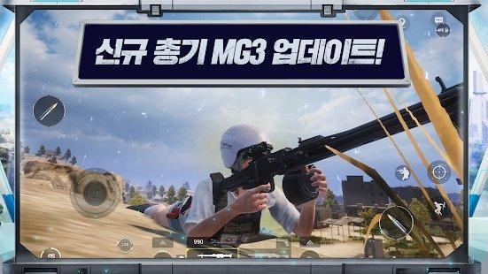 和平精英日韩服 图4