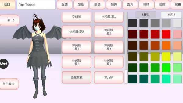 樱花校园模拟器万圣节(5)