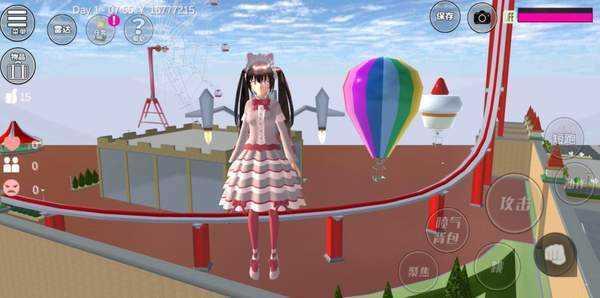 樱花校园模拟器万圣节(3)