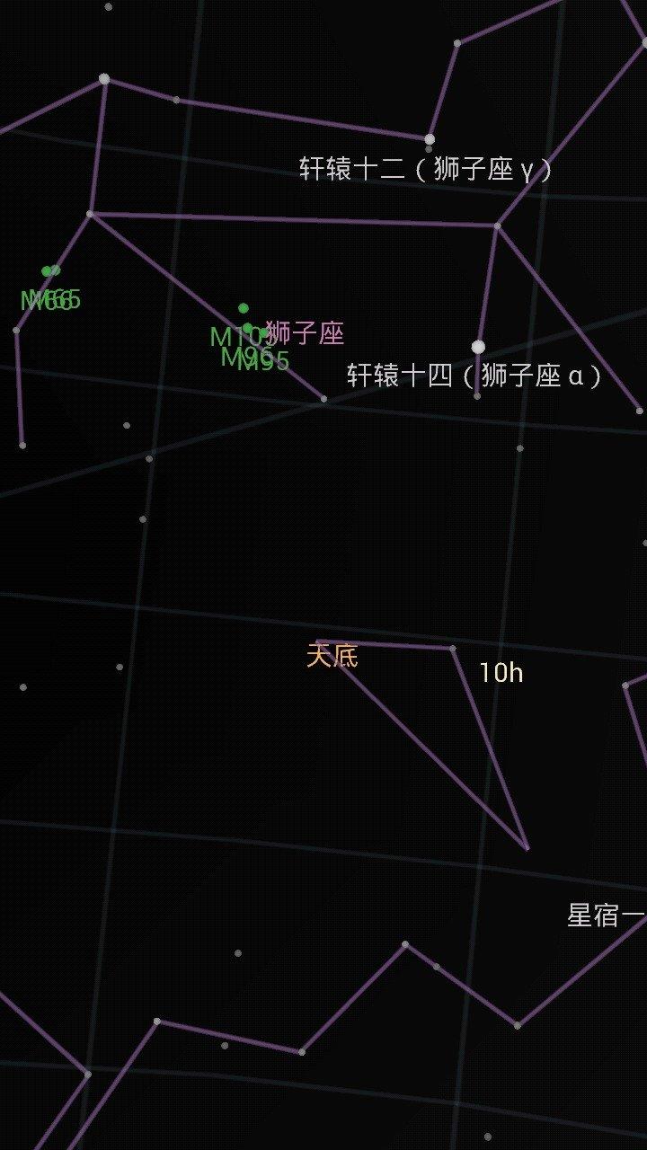 谷歌星空地图中文版(1)