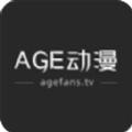 age动漫官方版