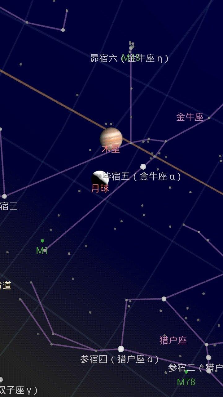 谷歌星空地图中文版(4)