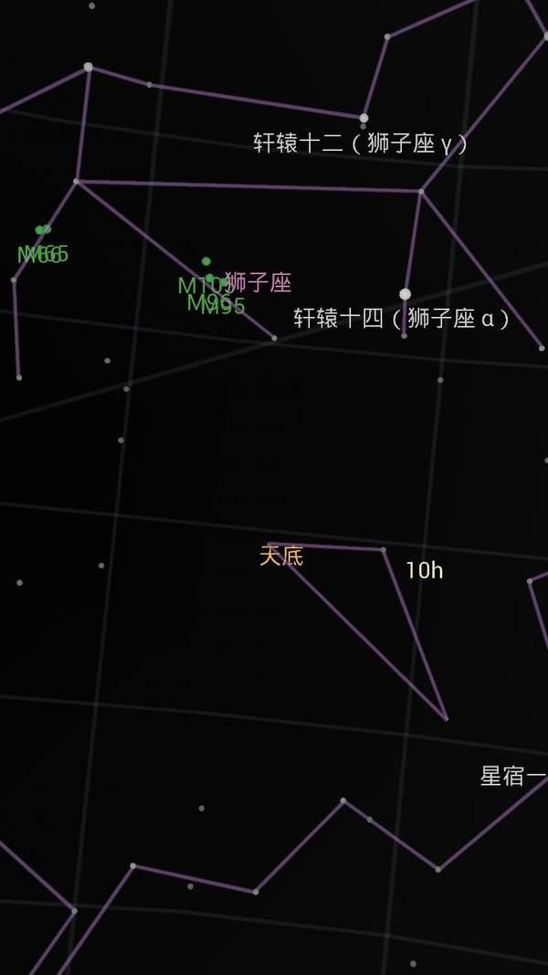 谷歌星空地图中文版