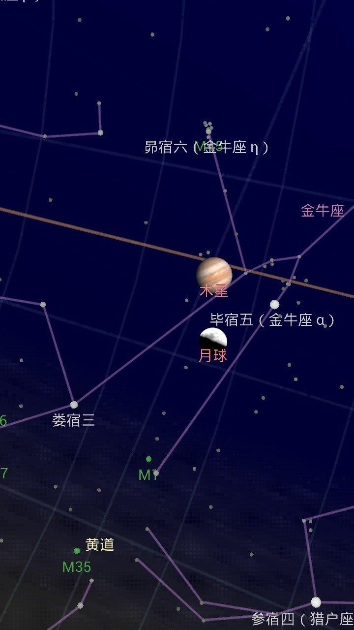 谷歌星空地图中文版(3)