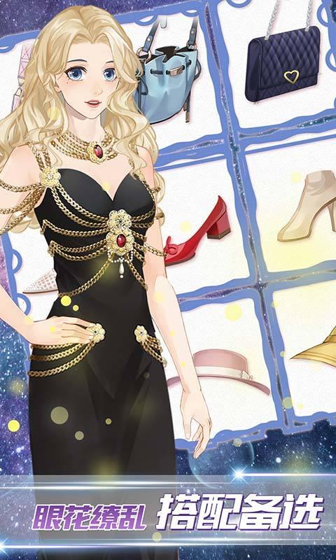 女神之路游戏(3)