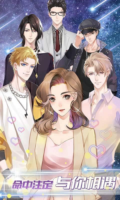 女神之路游戏(4)