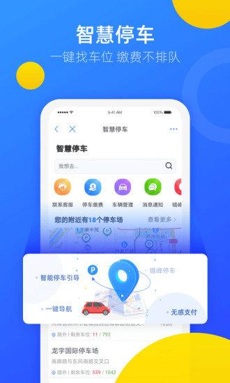 郑好办app检测结果官方版 图2
