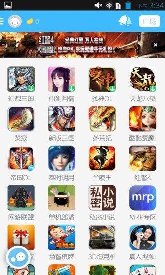冒泡社区app(2)