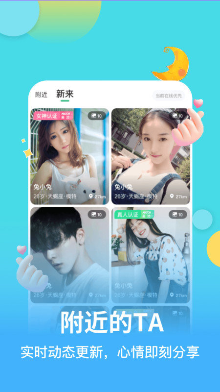 麦池app官网版(1)
