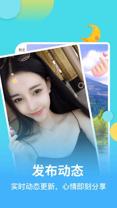 麦池app官网版(2)