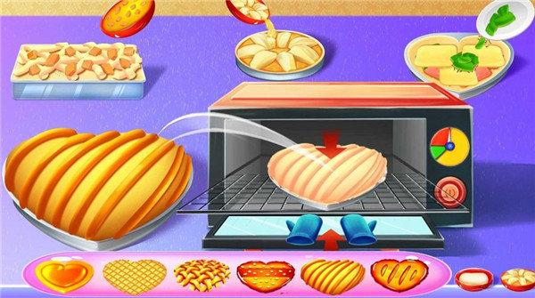 烹饪美食馅饼手机版(4)
