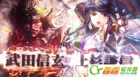 战国乱舞传(2)