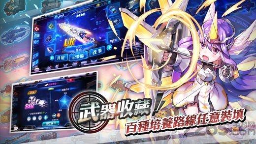 狙击兵器少女手机版(1)