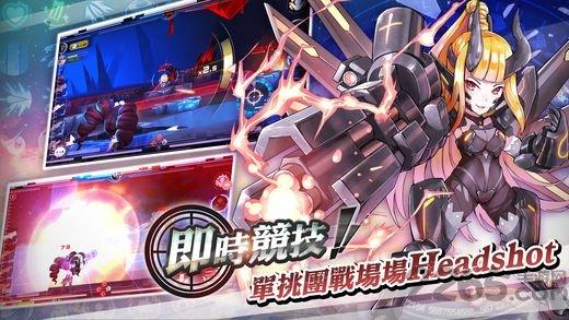狙击兵器少女手机版(3)