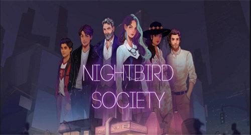 夜鸟协会神奇之旅安卓版(2)
