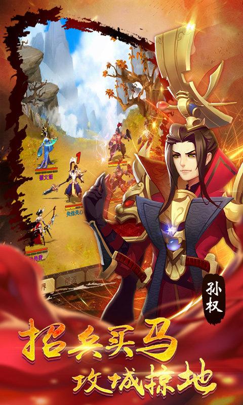 暗夜格斗游戏最新版本(4)