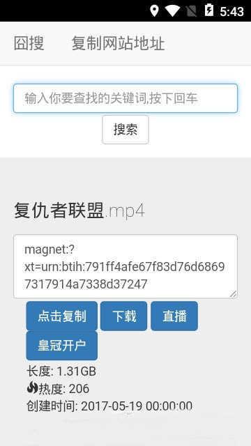 bt磁力王(3)