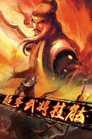 火凤燎原大战官方版(2)