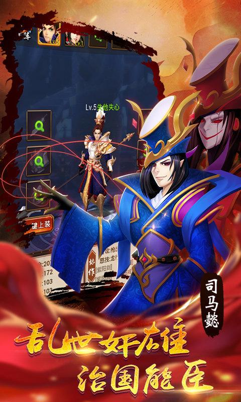 暗夜格斗游戏最新版本(3)
