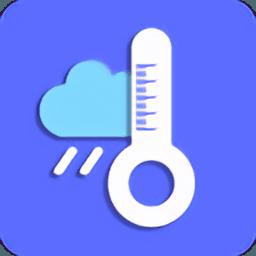 标准温度计最新版