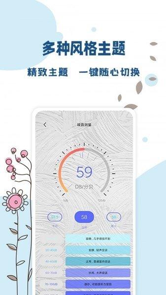 标准温度计最新版(1)
