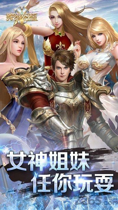 狩猎幻想果盘版(2)