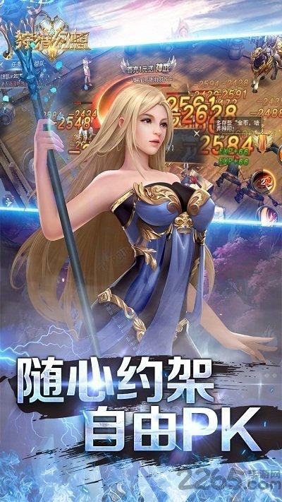 狩猎幻想果盘版(3)