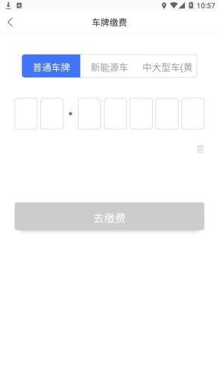 e行青岛(3)