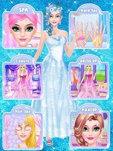 神奇的冰雪婚礼(1)