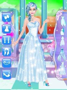 神奇的冰雪婚礼(3)